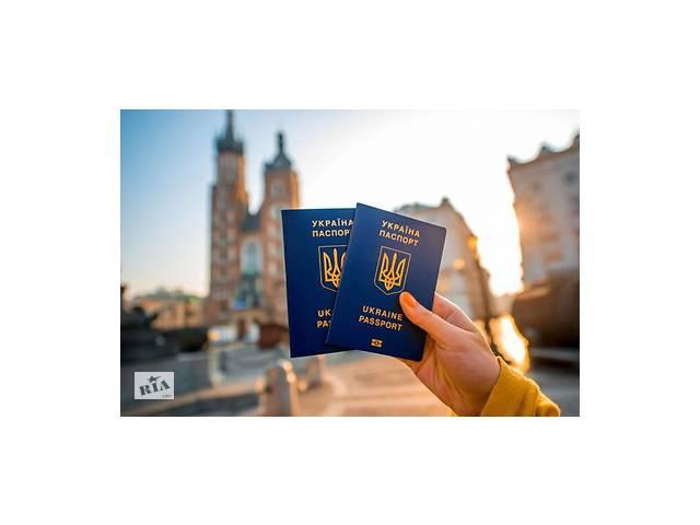 бу СТРАХОВКА для подорожі по БІО  АКЦІЯ від 140 грн 90/365  в Украине