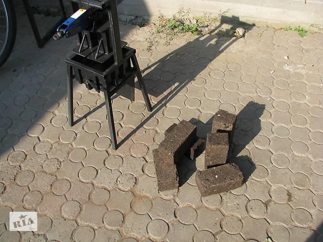 бу пресс для брикетов в Покрові (Орджонікідзе)