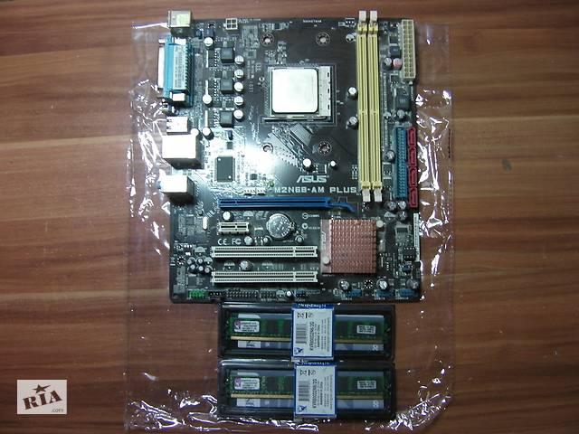купить бу Комплект Материнская Плата Asus M2N68-AM Plus Сокет AM2+ & AMD Athlon II x2 B26 (260) 3.20ГГц + 4ГБ DDR2 Kingston из США в Киеве