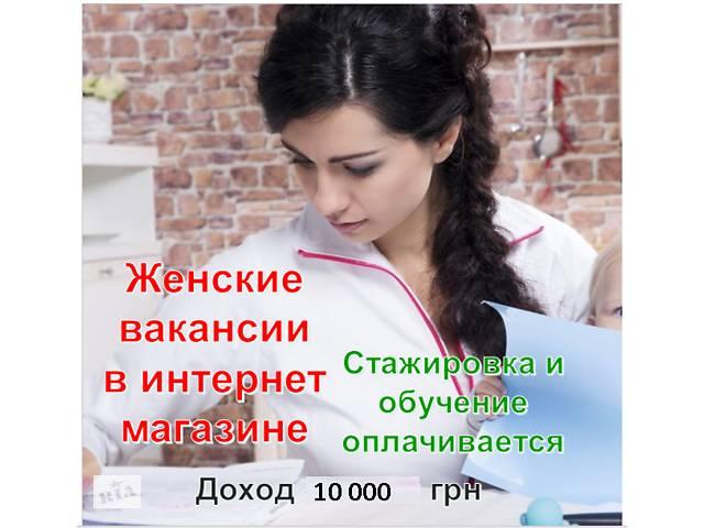 купить бу Вакансия  в Украине