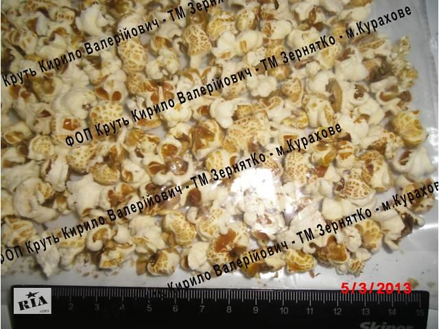 бу Воздушная кукуруза взорванная Puffed Corn в Курахово
