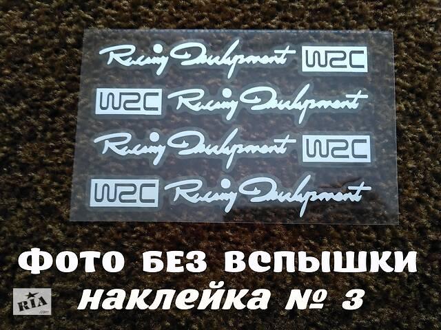 купить бу Наклейки на ручки WRC Белая номер 3 ,диски, дворники авто в Борисполе
