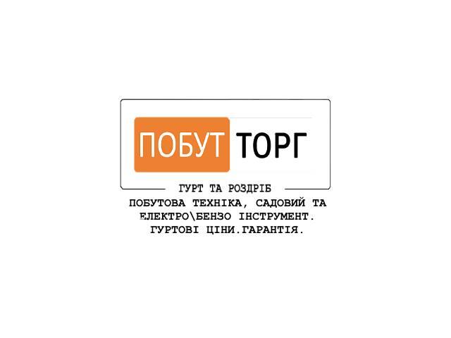 бу Готовый бизнес интернет-магазин  в Украине