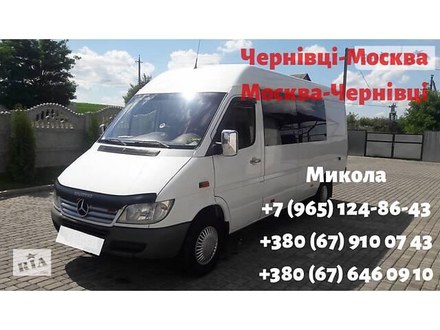 продам Пасажирські перевезення  бу  в Україні