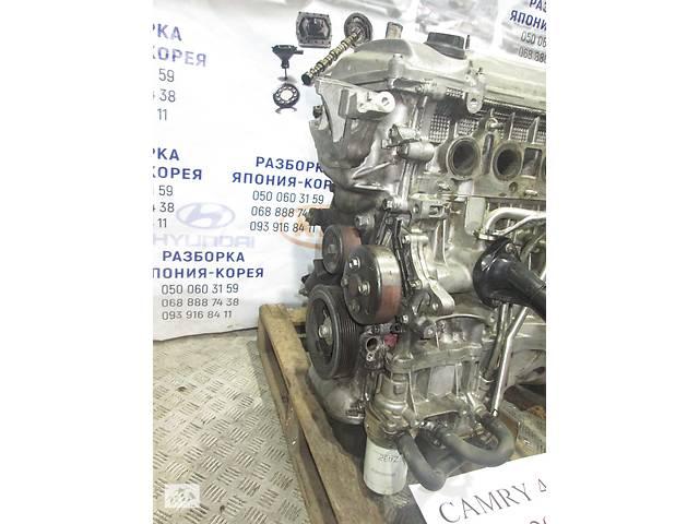 бу Двигатель Toyota Camry 40 2,4 в Киеве