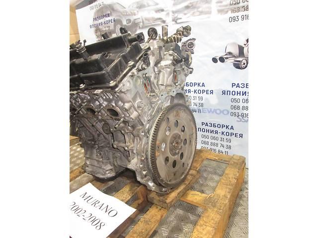 бу двигатель Ниссан Мурано Z50 3,5 A в Киеве