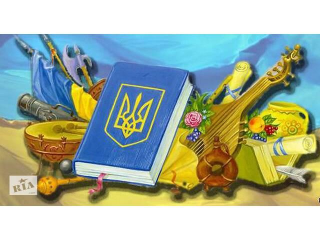 купить бу Авторське виконання курсових, дипломних, магістерських, статей, рефератів та презентацій. ПЕРЕВІРКА НА ПЛАГІАТ.  в Украине