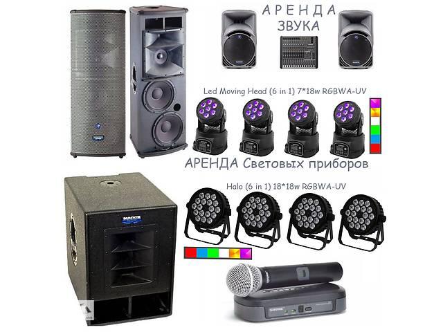 купить бу Колонки мощные, аренда и прокат звука для музыкантов, кавер группы, DJ Киев и область  в Украине