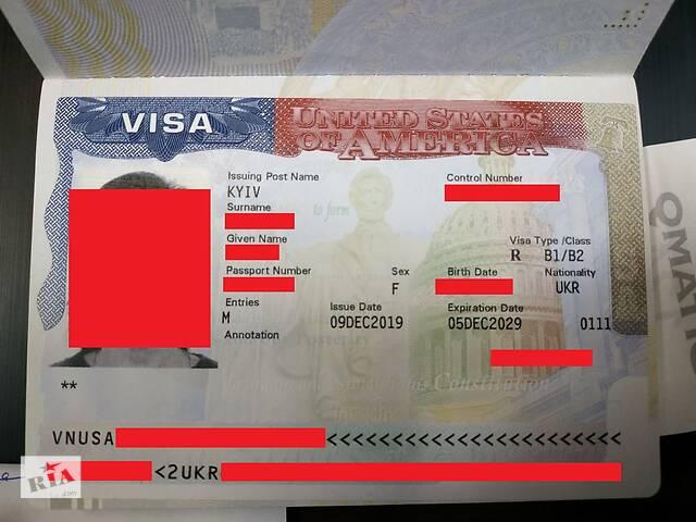 продам Віза США КАНАДА АНГЛІЯ Імміграція Робота в Европі Робочі візи Литва Естонія Чехія Польша Венгрія бу в Тернополе