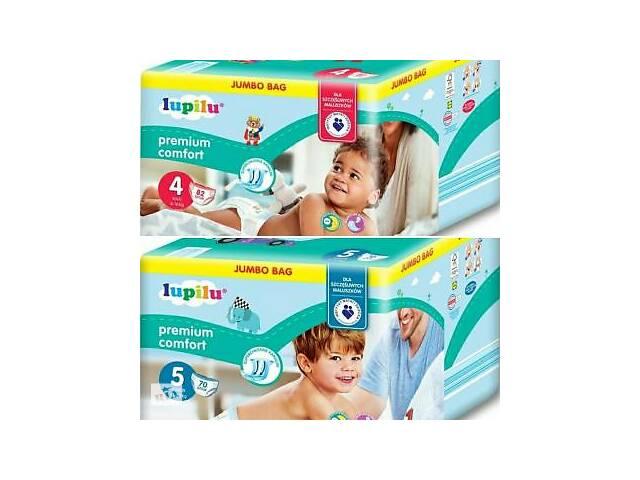 Детские подгузники LUPILU Лупілу 4 и 5- объявление о продаже  в Львове
