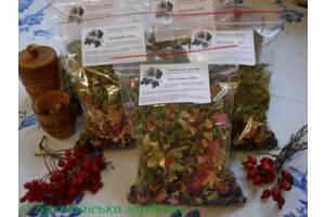 """Трав'яний органічний чай та трав'яні збори """"Буковинська гарбата"""""""