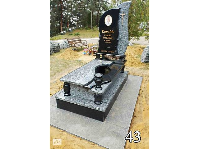 Памятники- объявление о продаже  в Волынской области