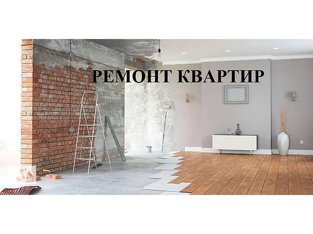 продам Ремонтные услуги бу в Луцке