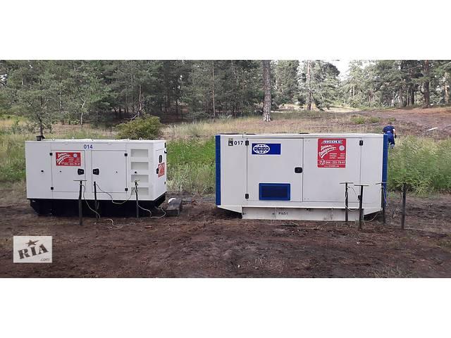 продам Аренда дизельного генератора, электростанции 110 кВА/ 88 кВт бу в Киеве