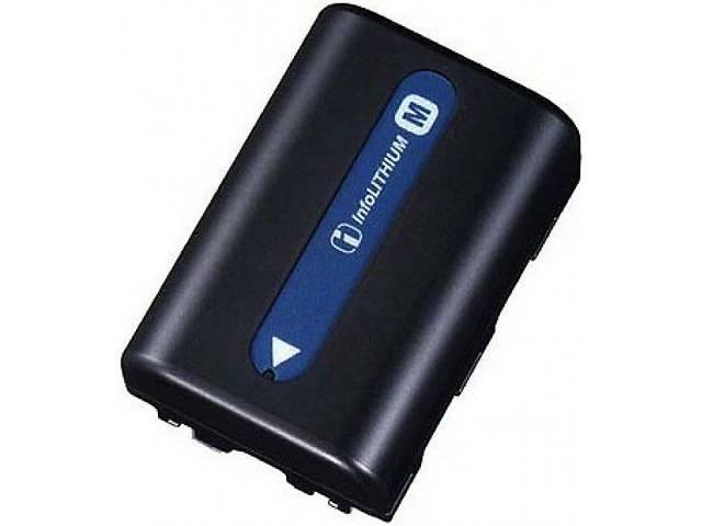 бу аккумулятор Sony NP-FM30 в Николаеве