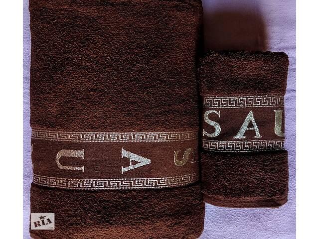 продам Набір махрових рушників 70х140 плюс 45х90 з бавовни бу в Киеве