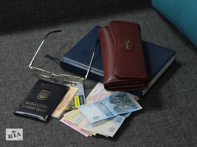 Пенсионный адвокат- объявление о продаже   в Украине