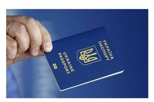 Регистрирую на электронную очередь  для срочных оформлений загранпаспорта или id карты