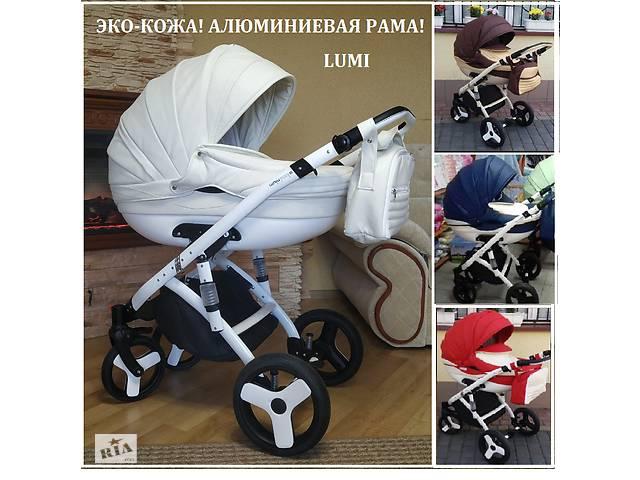 бу Новая детская коляска 2 в 1 Lumi! Алюминиевая рама! Эко-кожа! в Киеве