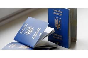 ⚠️⚠️⚠️Загранпаспорт. Биометрический/биометрический паспорт. Электронная очередь/очередь, id-карата/ айди карта