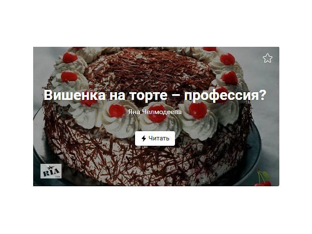 Пишу тексты- объявление о продаже  в Барышевке