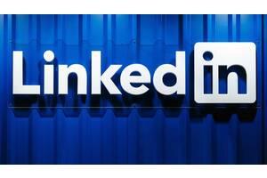 Продам аккаунт (профиль) Linkedin 27485 контактов