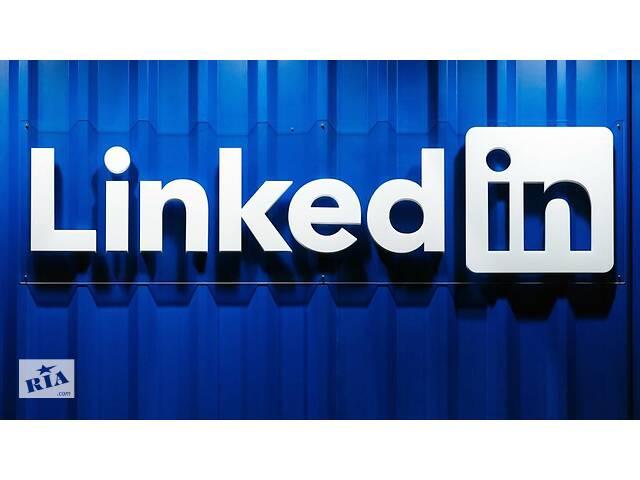 продам Продам аккаунт (профиль) Linkedin 27485 контактов бу  в Украине