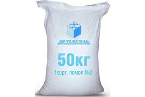 Соль пищевая помол № 3 с доставкой по Украине