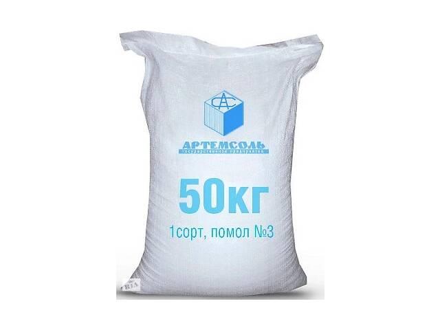 Соль пищевая помол № 3 с доставкой по Украине- объявление о продаже  в Киеве