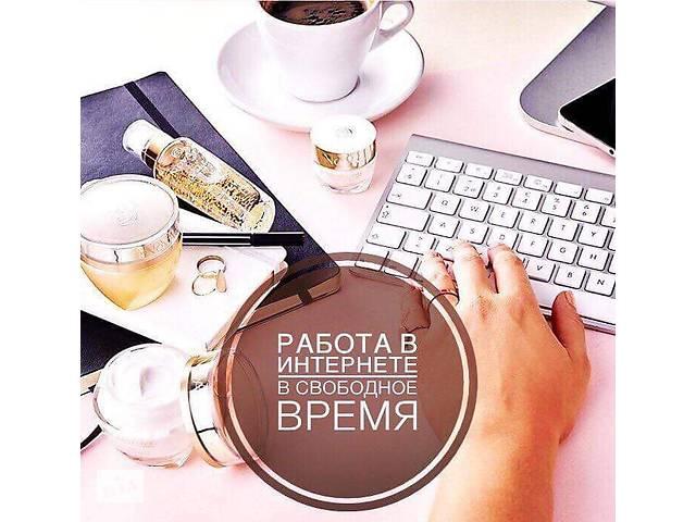 продам Шведский интернет магазин ищет сотрудниц для удаленной работы!!! бу  в Украине