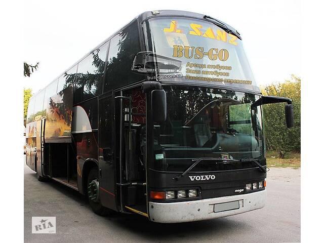 Пассажирские перевозки (нерегулярные), Аренда, Заказ, Трансфер Автобуса Volvo B12 на 55 посадочных мест - объявление о продаже  в Киевской области