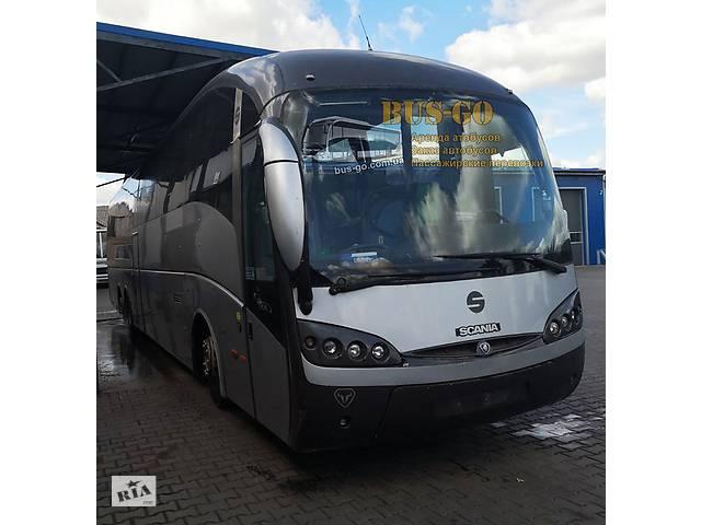 бу Туристический Автобус на 39 мест в Аренду | Трансфер | Нерегулярные Пассажирские перевозки в Киеве