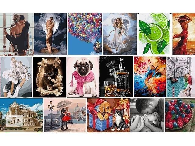 Картина по номерам Страстное утро Денежный кот Цветы тигр Цветы Романтика Любовь- объявление о продаже  в Херсоне
