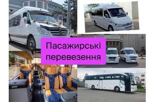 Пасажирські Перевезення / Оренда / Трансфер / Бус / Автобус