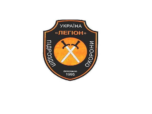 бу Охранник - оператор видеонаблюдения  в Украине