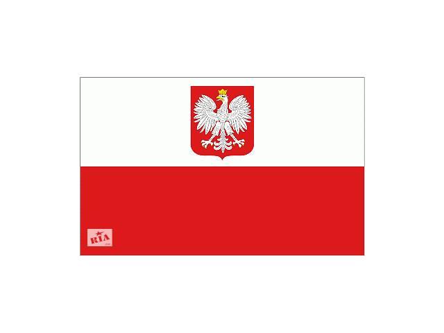 бу Польські ЗАПРОШЕННЯ- ПIВРIЧНI, СЕЗОННI  в Україні