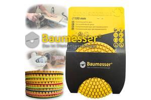 Полірувальні черепашки кола Baumesser Standart 100 mm