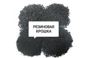 Резіновуя крихта, гумовий гранулят оптом продам