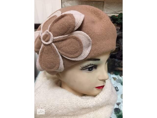продам Берет женский валяная шерсть ТМ TONAK/FEZKO, Чехия, аппликация цветок,  размер 56-57 бу в Харкові