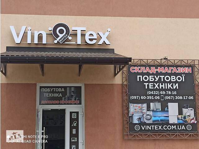 Продавець в магазин побутової техніки- объявление о продаже  в Винницкой области
