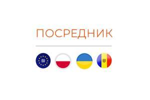 Купленные товары, доставим с польского allegro и olx, наложенным платежом в Украину и Молдавию.