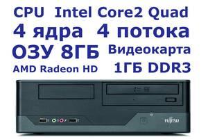 CPU Intel Quad  4 ядра 4 потока 8 ГБ ОЗУ Системный блок Fujitsu Esprimo E-STAR SFF
