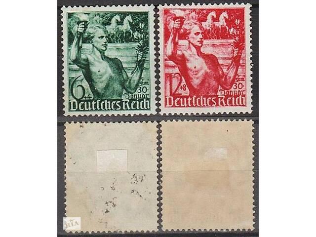 1938 - Рейх - 5 років правління Гітлера Mi.660-61 *- объявление о продаже  в Рівному