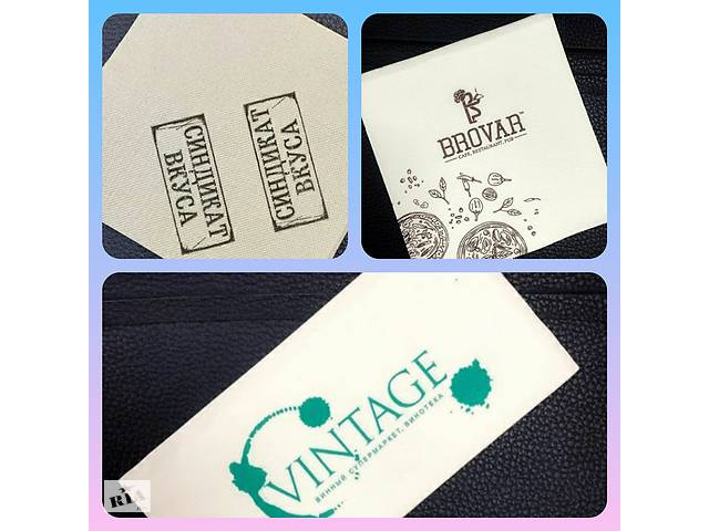 купить бу Салфетки и крафтовые пакеты от производителя с логотипом Вашей компании в Киеве