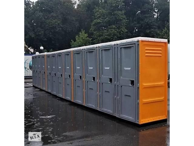 продам Мобільна туалетна кабіна, біотуалет LUX, Біотуалет кабіна LUX бу в Харкові