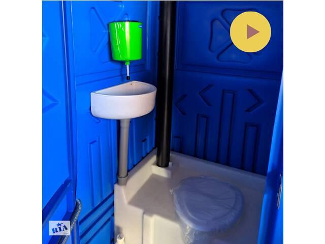 бу Туалетная кабина передвижная с умывальником и рукомойником в Одесі