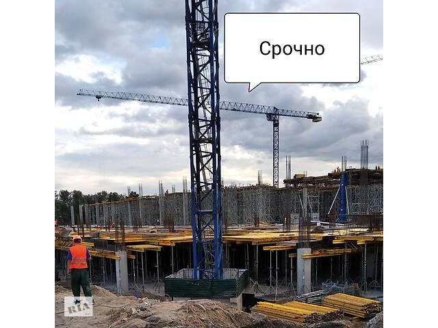 продам Арматурщик, плотник, монолитчик бу  в Украине