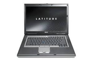б/у Ноутбуки для простых задач HP (Hewlett Packard)