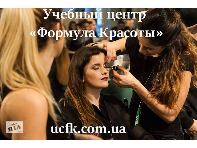продам Курсы эстетики тела. Косметолог. Визажист. Депиляция бу в Днепре (Днепропетровск)