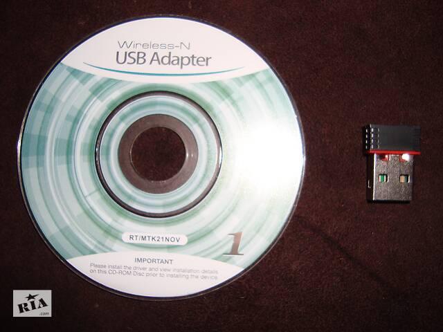 бу 150 Мбит/с  USB WiFi сетевой адаптер  с антенной 5dBi.  в Броварах